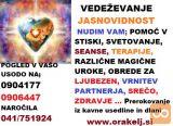 VEDEŽEVANJE ZA LJUBEZEN,VRNITEV, SREČA NA 0904177