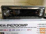 Pioneer 50 W CD CD-R CR-RW MP3