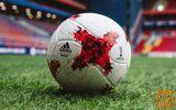 Prodam original žogo svetovnega nogometnega prvenstva 2018